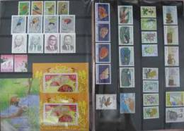 Rep China Taiwan Complete 2007 Year Stamps -without Album - Collections, Lots & Series