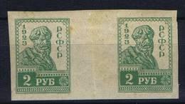 Russia 1923 Mi VI B ZW   Not Issued, Nicht Ausgegeben, MH/*,