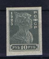Russia 1923 Mi 218 B MNH/**