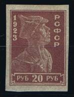 Russia 1923 Mi 219 B MH/*, Yvert 222B