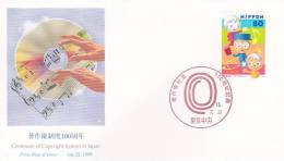 Japan 1999 Centenary Of  Copyright  System In Japan, NCC, FDC - FDC