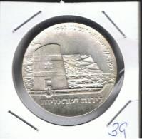 ISRAEL -   5 Lirot  1963  KM39  PLATA  Super RRR - Israel