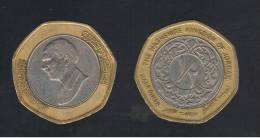 JORDANIA -  1/2  Dinar  1997  KM63 - Jordanie
