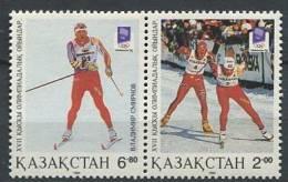 102 KAZAKHSTAN 1994 - JO Hiver Lillehammer (Norvege) - Neuf Sans Charniere (Yvert 31/30) - Kazakhstan