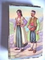 Bosnië Bosnien  Bosanska National Costume Clothing 1 - Bosnië En Herzegovina