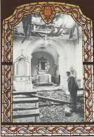 Destroyed Churche In The Civil War In Croatia (Komarevo, 1991.), Croatia - Not Used ! - Eglises Et Couvents
