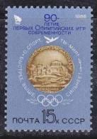 Russie 1986 N°Y.T. : 5274 ** - Unused Stamps