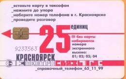 Russia - Krasnoyarsk, KRSK-C05, 25Units, Comics Man - Russia