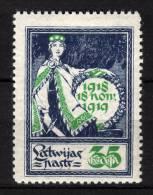LATVIJA LETTONIA - 1919 YT 45 * - Latvia