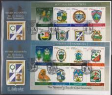 O) 2009 EL SALVADOR, BIRD  EUMOMOTA SUPERCILIOSA AND FLOWER YUCCA ELEPHANTIPES-IZOTE, DEPARTMENTAL SHIELDS - COAT OF ARM - El Salvador