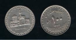 IRAN -  100  Rials   1374    KM1261 - Shrine Of Imam Reza - Irán