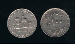 IRAN -  100  Rials   1377    KM1261 - Shrine Of Imam Reza - Irán