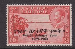 Ethiopia 356   **   WRY - Ethiopia