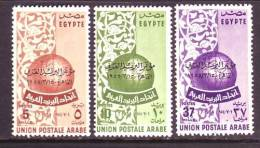 Egypt 381-3  *  U.P.A. - Egypt