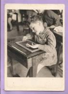 Photo Robert Doisneau - On Efface Tout (1956) - Souvenir D'Ecole - Oblitérée - Doisneau