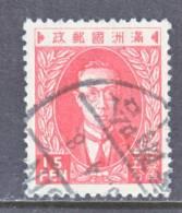 Manchukuo 13  (o)  HARBIN Cd. - 1932-45 Mandchourie (Mandchoukouo)