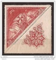 ES539A-LA342TV.Spain Espagne.España.DESCUBRIMIENTO DE AMERICA. 1930 (Ed 539b**) Sin Charnela.MARQUILLADO - Variedades & Curiosidades