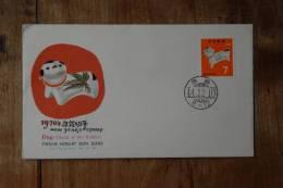 I 5  FDC  1970  NIPPON  NEW YEAR´S STAMP  DOG-CHARM OF THE HOKKEJI - FDC