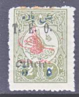 Cilicia  88      * - Unused Stamps