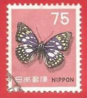 GIAPPONE - JAPAN - NIPPON -  USATO - 1956 - FARFALLA - BUTTERFLY - Y. 75 - Y&T 577 - 1926-89 Imperatore Hirohito (Periodo Showa)