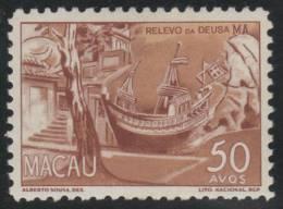 PORTUGAL/MACAO 1948/51 - Yvert #331 - MLH * - Ungebraucht