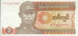 Myanmar, Pick Nr. 67, 1 Kyat, Replacement, Ersatzbanknote ( X ), UNC, 1990, RARE ! - Myanmar