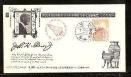 TAIWAN - 1962 JOHN GLENN SOUVENIR POSTCARD (SPECIAL ROCKET CACHET 51.2.20)