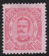 PORTUGAL/MACAO 1893/94 - Yvert #56 - Mint No Gum (*) - Macao