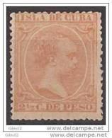 CU126-LB379TJIO. España Spain Espagne.CUBA ESPAÑOLA. ALFONSO XIII 1891/1892  (Ed 126**).sin Charnela MAGNIFICO - Infancia & Juventud