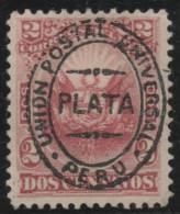 PERÚ 1880 - Yvert #27a - MNH ** - Perú