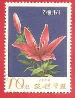 CINA - CHINA - R.P.P.  - USATO - 1974 - FIORI - FLOWERS - 10 - Usati
