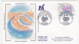 France => 2 FDC => 2,80F  Congrès De La Fédération MARTIGUES 1994 - 1 Cachet Nations Unies - FDC
