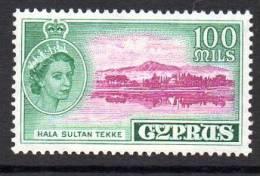 Cyprus QEII 1955 100m Hala Sultan Teke Definitive, MNH - Cyprus (...-1960)