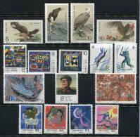 CHINA Set Of 16 Stamps 1987 Mint  (A029) - 1949 - ... Volksrepublik