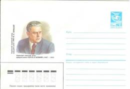 Ukraine USSR 1987 Yuri Vasilievich Shumsky Drama Film Cinema Movie Actor, Theater Director - 1923-1991 UdSSR