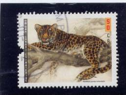 CANADA. 2005. USED # 2123,    LEOPARD OF NORTH EAST CHINA  USED - Used Stamps