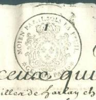 Cachet Généralité DE PARIS DAT2 EN 1670 Répété 2 Fois Sur Acte De 8 Pages  - Pho146 - Seals Of Generality