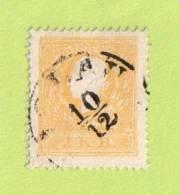 """AUT SC #6a  1850 Coat Of Arms, Typ I,  (""""_ / 12-10""""), CV $400.00 - 1850-1918 Empire"""