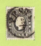"AUT SC #7  1850 Coat Of Arms, W/SON (""PEST / 1-8"")  -> W/perf Repair @ BL (CNR) + Perf Thin @ TL, CV $175.00 (TYP II) - 1850-1918 Empire"