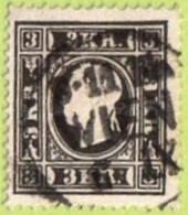 "AUT SC #7a  1850 Coat Of Arms, W/SON (""WIEN / 9-6""), CV $240.00 - 1850-1918 Empire"