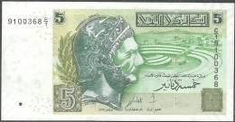 TUNISIA CENTRAL BANK 5 / FIVE / CINQ DINARS HANNIBAL 2008 BANKNOTE UNC - Tunisia
