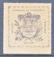 Venezuela  GUAYANA  15  Forgery  ** - Venezuela