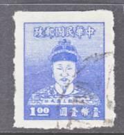 ROC  1020  (o) - 1945-... Republic Of China