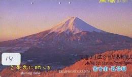 Télécarte Japon * Volcan MONT FUJI (14) Vulcan * Japan Phonecard * Vulkan Volcano * Telefonkarte * Mount Fuji - Montagnes