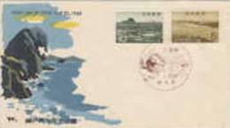 Japan-1963 Seto-Naikai FDC - FDC
