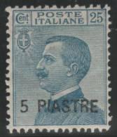 ITALIA 1921 (LEVANTE) - Yvert #122 - MLH * - 11. Oficina De Extranjeros