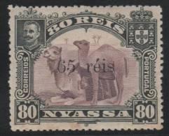 PORTUGAL/MOZAMBIQUE 1903 - Yvert #43 - MLH * - Mozambique