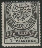 TURQUIA 1880/84 - Yvert #53a - MLH * - Nuevos