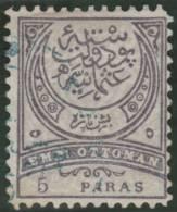 TURQUIA 1884 - Yvert #54 (dentado 11 1/2) - VFU - Nuovi