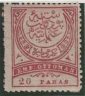 TURQUIA 1876/77 - Yvert #45 - MLH * - Nuevos